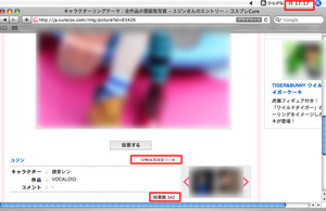 ユジン不正2012,4,9D