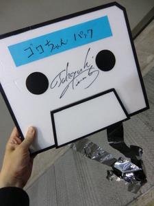 コスサミ2012日本代表選考会_1678122734_209large