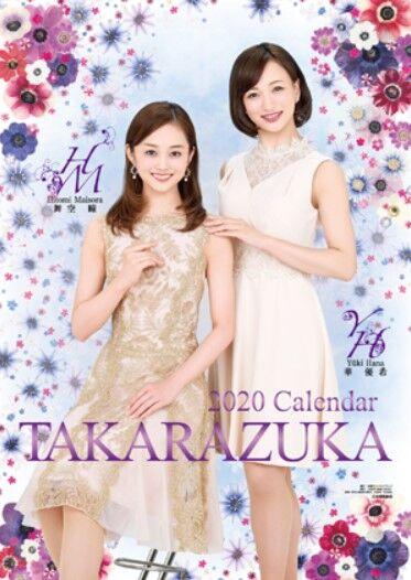 【宝塚】2021年カレンダーの詳細から考えられること(全体)