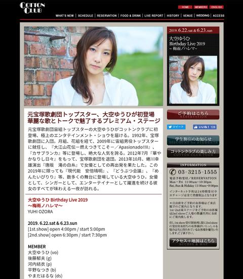Screenshot_20190624-000116