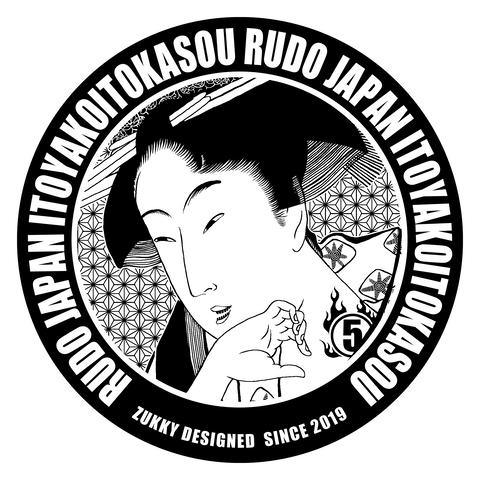 TシャツデザインRUDO JAPAN 糸屋小いとか相