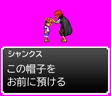 ONE PIECE_02