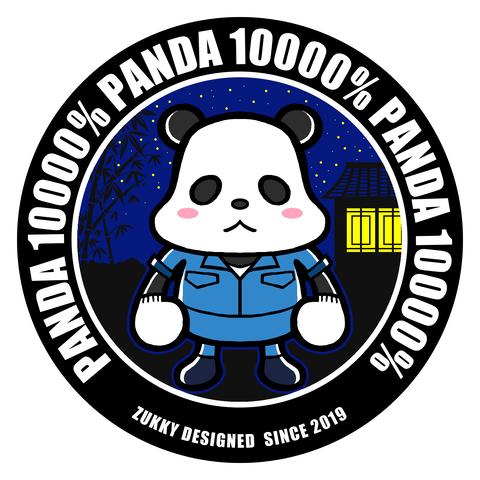 Tシャツデザインパンダ10000%