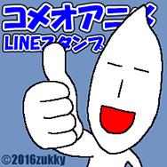 LINE-Image75