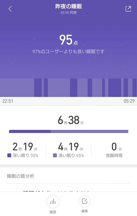 Screenshot_2018-11-08-20-55-26-01