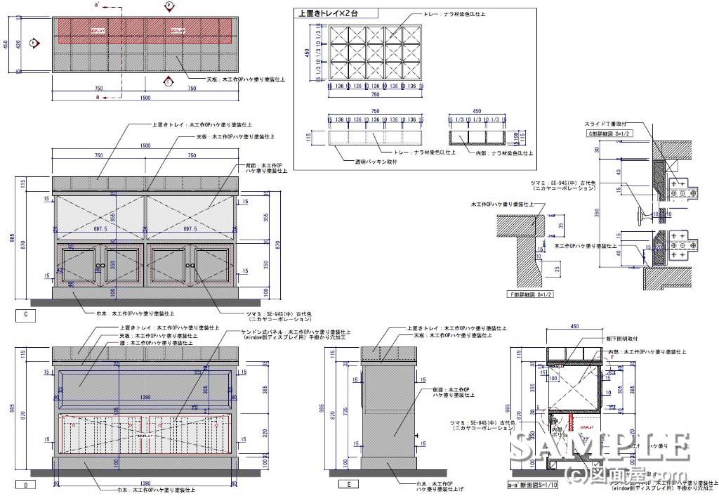 店頭小物什器 小物アクセサリー什器の姿図と断面詳細図 小物アクセサリー什器の姿図と断面詳細図|図