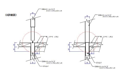 オープン什器図-03