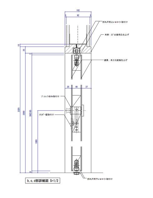 折れ戸詳細図03