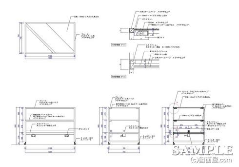 IXSIテーブル什器
