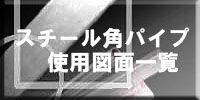1e0dae01-1