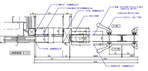 和歌山ベルナールSD1-2