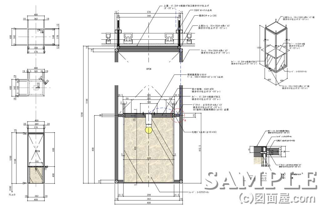 吊り式行灯サイン 吊り式行灯サインの外観図と断面詳細図 吊り式行灯サインの外観図と断面詳細図|図