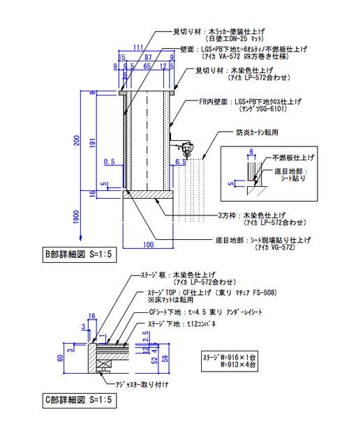 集約FR詳細03