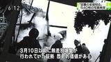東京大空襲 �