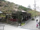 法多山 だんご茶屋