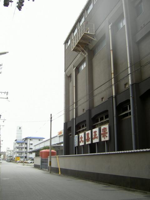 PICT2001