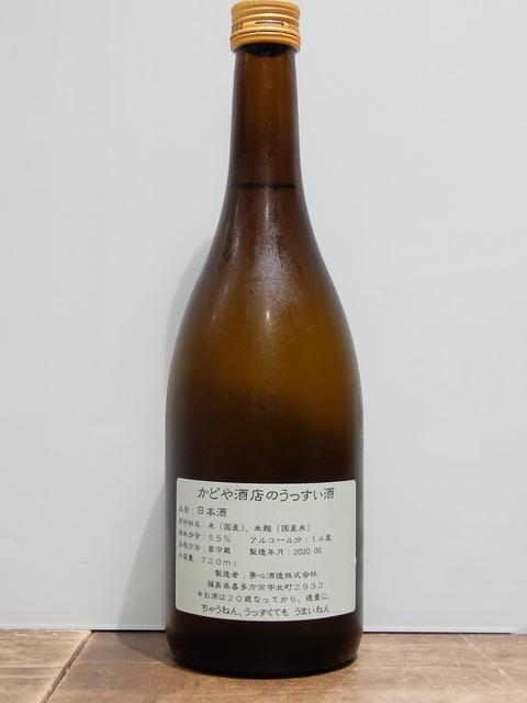 DSCF5616