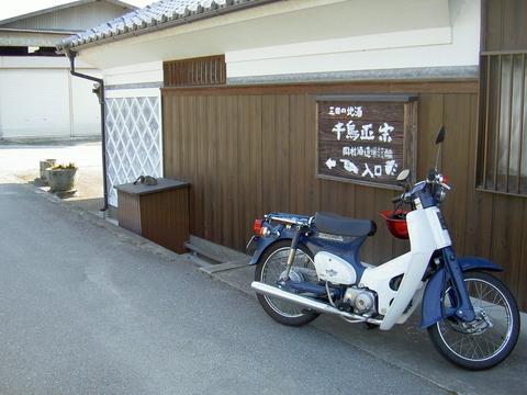 PICT3250
