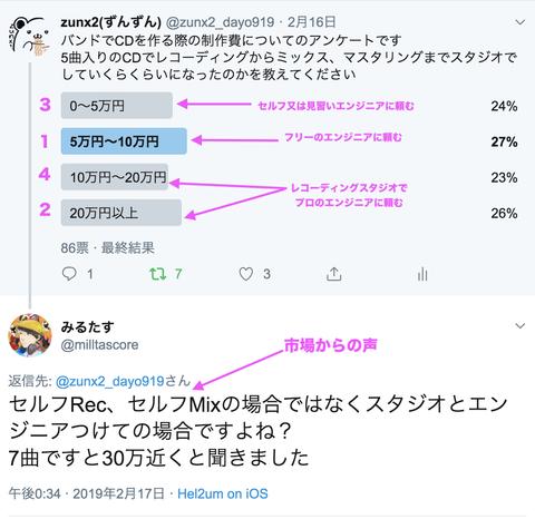 スクリーンショット 2019-04-26 21.32.05