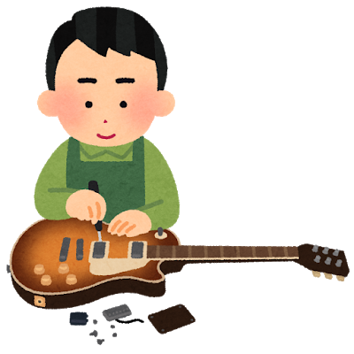 music_guitar_syuuri