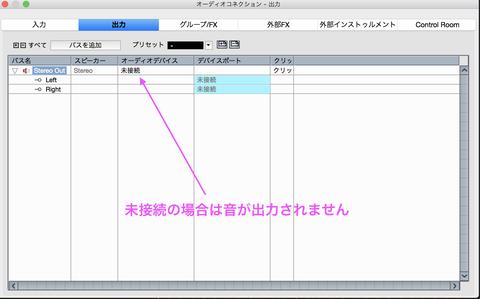 スクリーンショット 2020-04-28 4.32.40