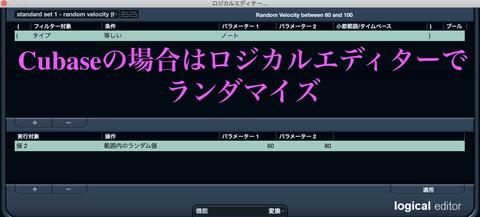スクリーンショット 2021-01-02 7.08.53