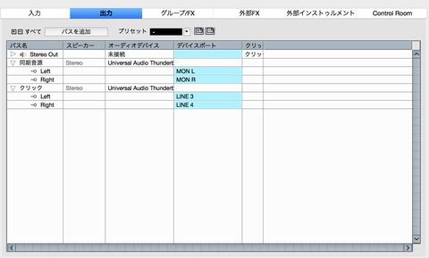 スクリーンショット 2020-01-28 1.07.49