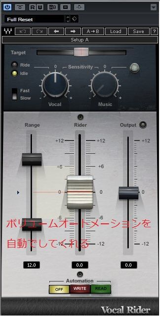 ボーカルライダー2