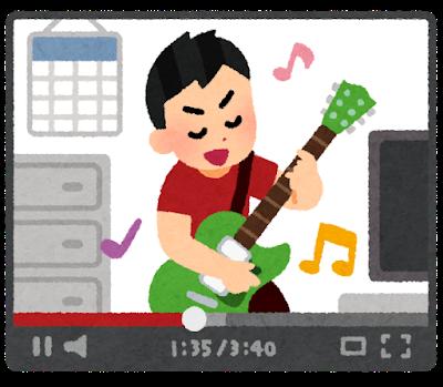 video_guitar_hiitemita