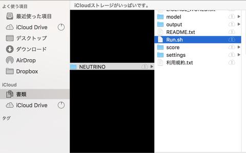 スクリーンショット 2020-05-02 1.28.40