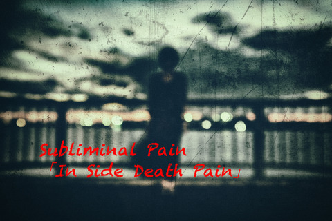 inside death pain
