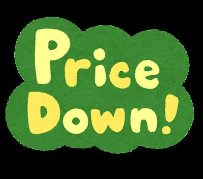 pop_pricedown