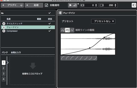 スクリーンショット 2020-03-20 5.08.58