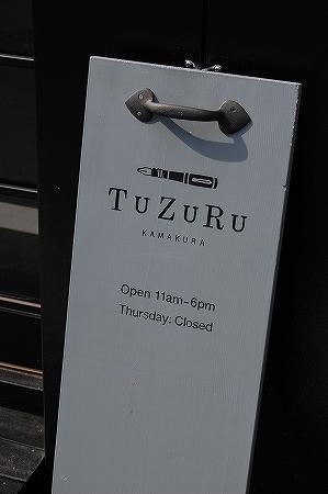 TUZURU