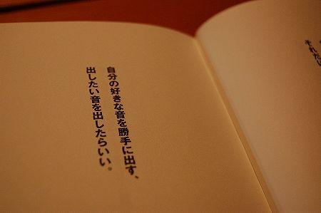 DSC_0080
