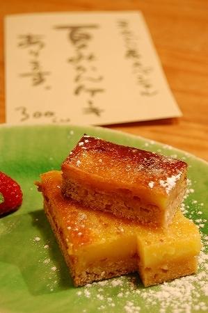 甘夏ケーキ