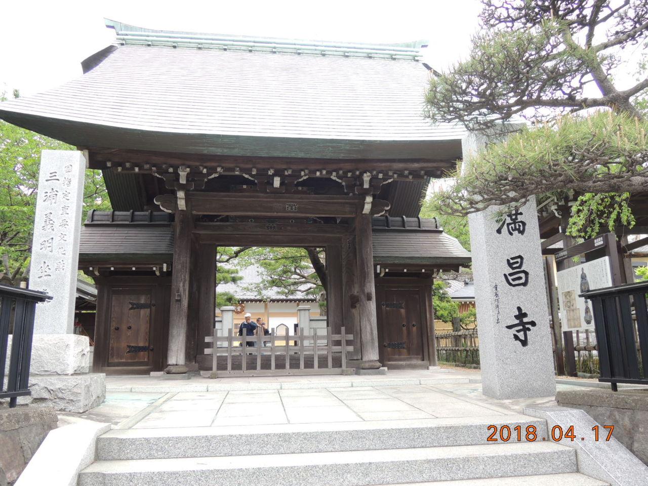 早稲田大学逗葉稲門会ブログ