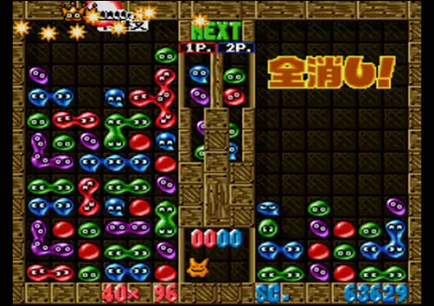 awesome-tas-puyopuyo2-chain-movie