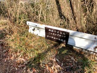 あるぷ - 27
