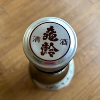 きれ - 3