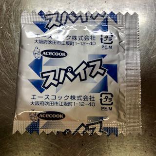 とり - 4