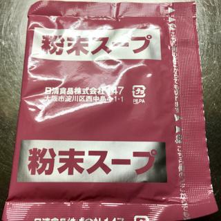 にぼ - 3