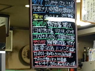 なかち - 3
