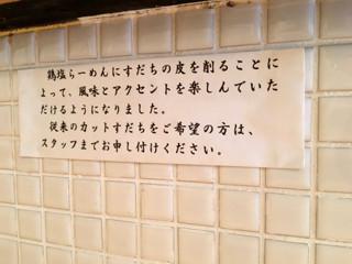 にしき - 4