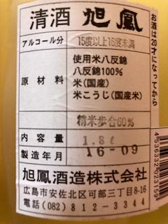 きょく - 2