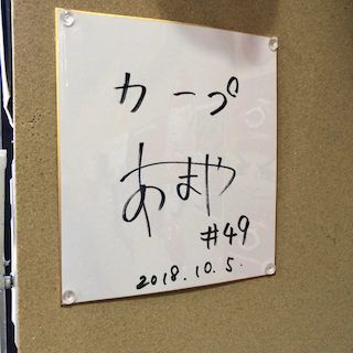 らく - 4