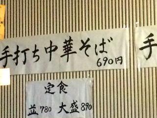 さむら04