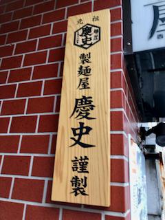 ゆづ - 1