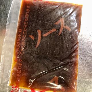 ふぁみ - 5