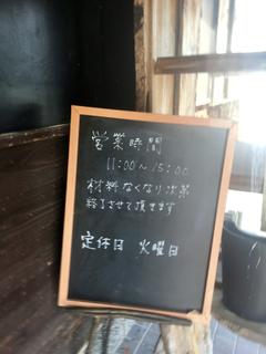 さむ - 4